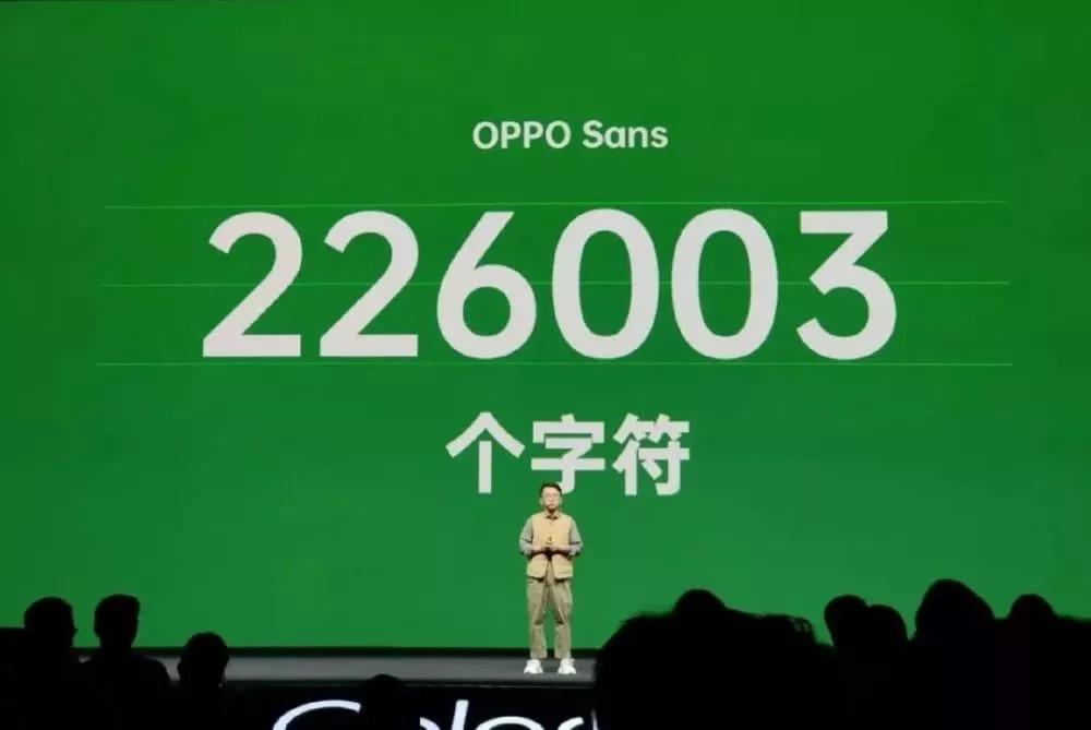 免费商用字体!OPPO Sans下载地址来了!-设计酷-设计酷COOK-这设计很酷COOL