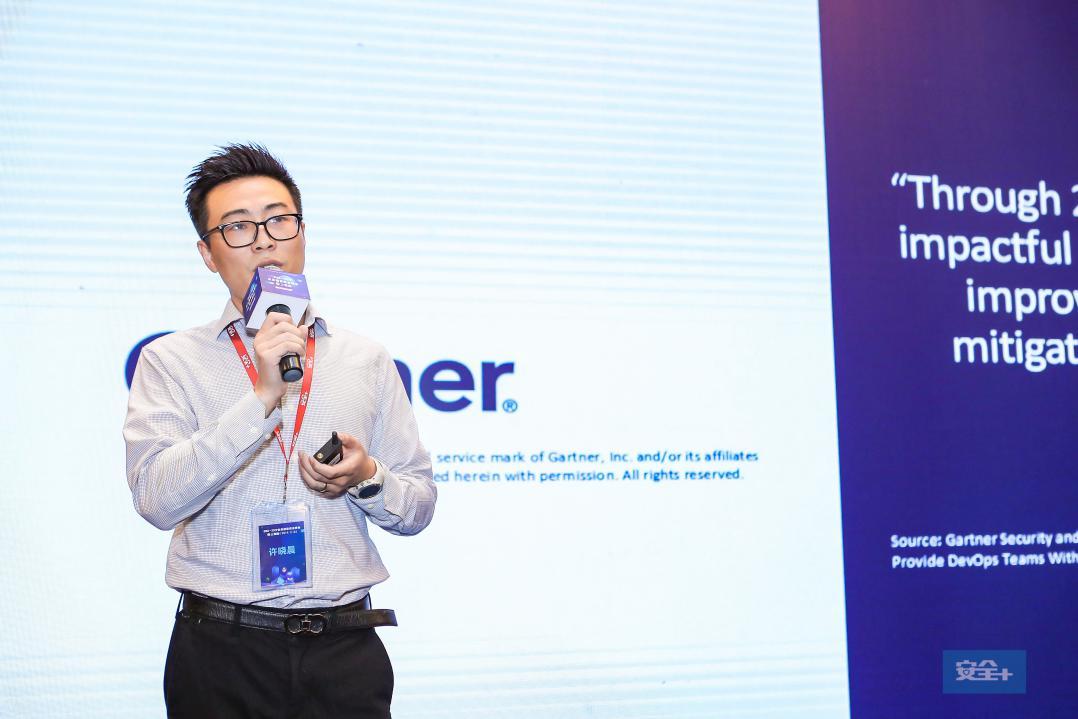 完美落幕,EISS 2019企业信息安全峰会之上海站 11月22日成功举办-RadeBit瑞安全