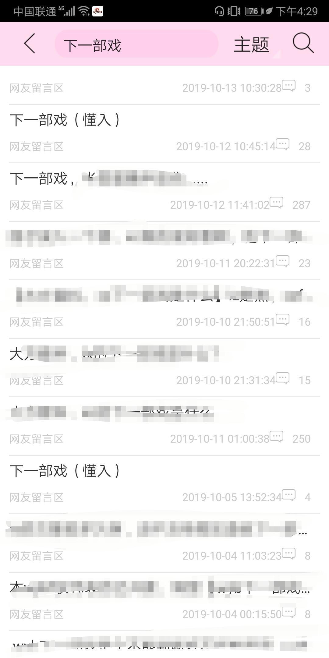 QMG7xP.jpg