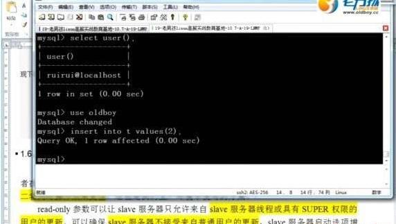 老男孩教育-第5期-MySQL高级专业DBA VIP-52资源网