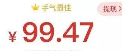 2019 12 05 205347