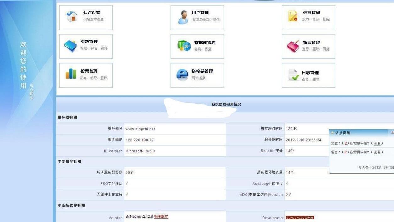 红色政府机关门户网站-新宽屏版 v19.12.6-52资源网