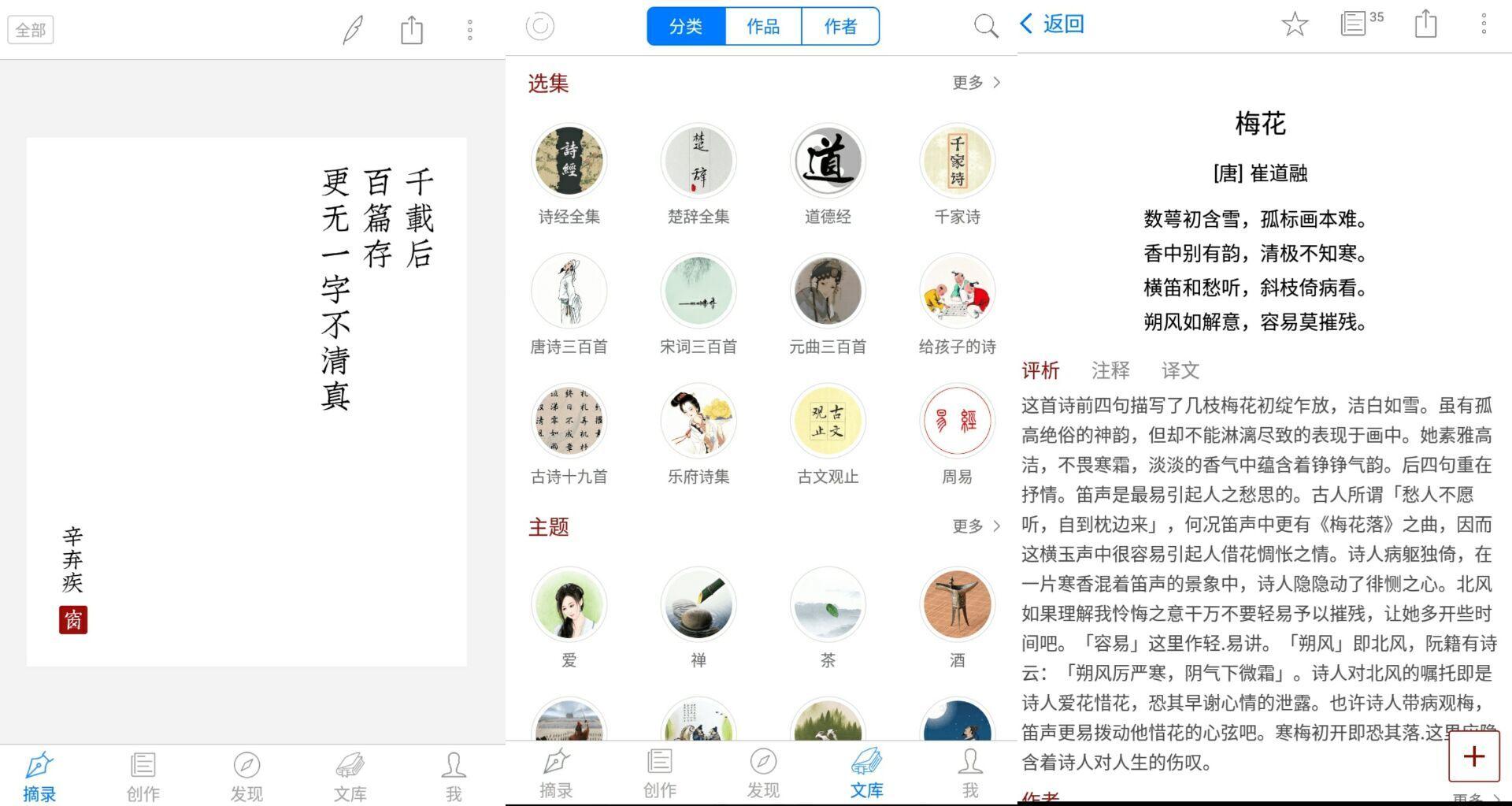 西窗烛(解锁vip/中国上下五千年历史,您真正的了解中国吗?)