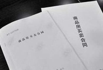 个税申报时专项扣除中贷款合同编号如何填写?