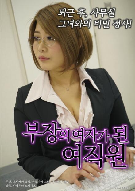 我要结婚了HD-720P日语中字MP4-2019日本推川悠里伦理片