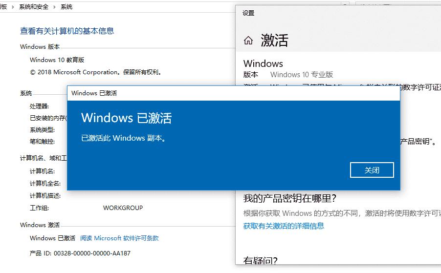 Windows 10专业版永久激活密钥-52资源网