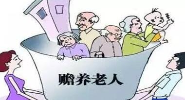 赡养老人的扣除有效期起止时间不正确,如何处理?