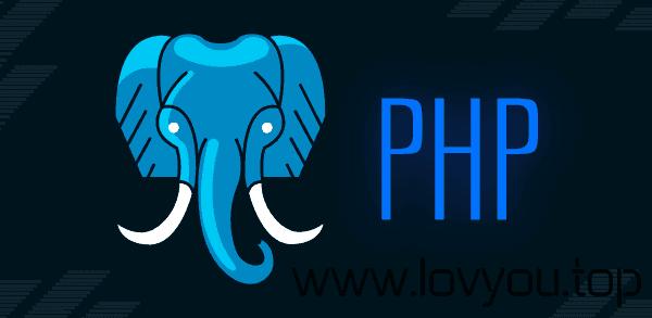 PHP最常用的100个函数-52资源网