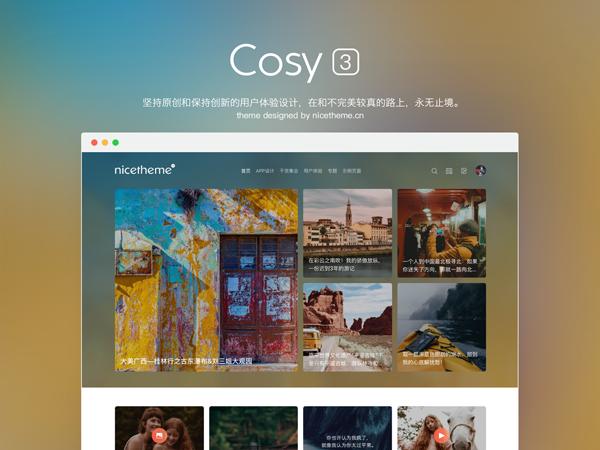 最新Cosy v3.0 开心版 WordPress主题 免费分享