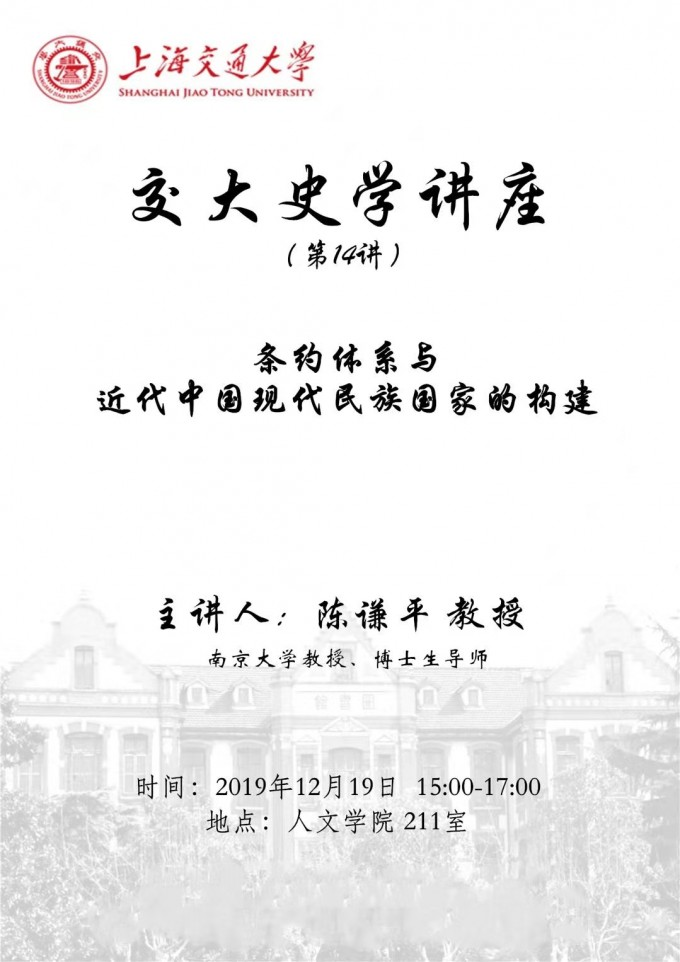 WeChat 圖片 20191217135847
