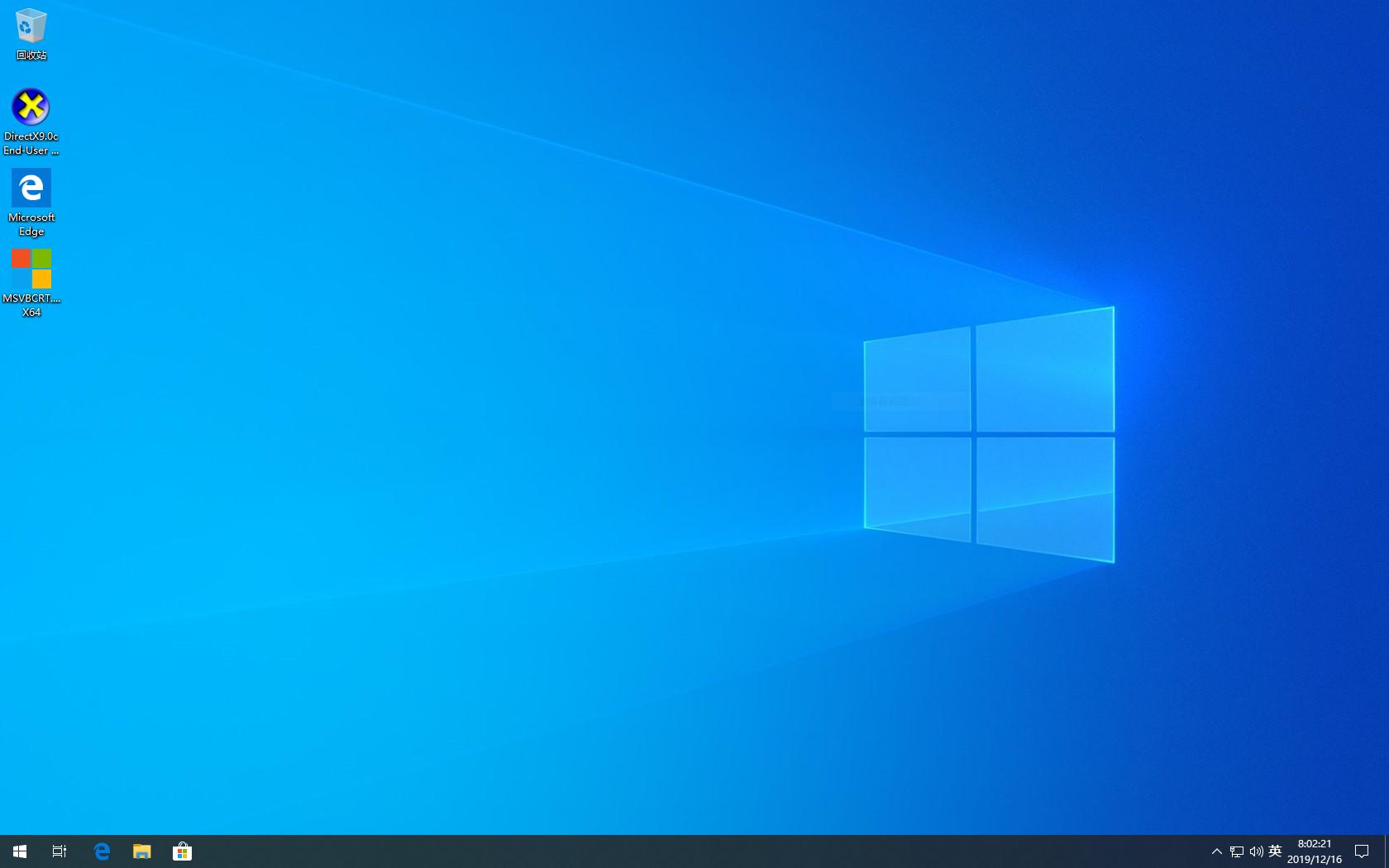 【軍戨】Windows 10 1909 x64专业版 2019.12.16 可在线更新