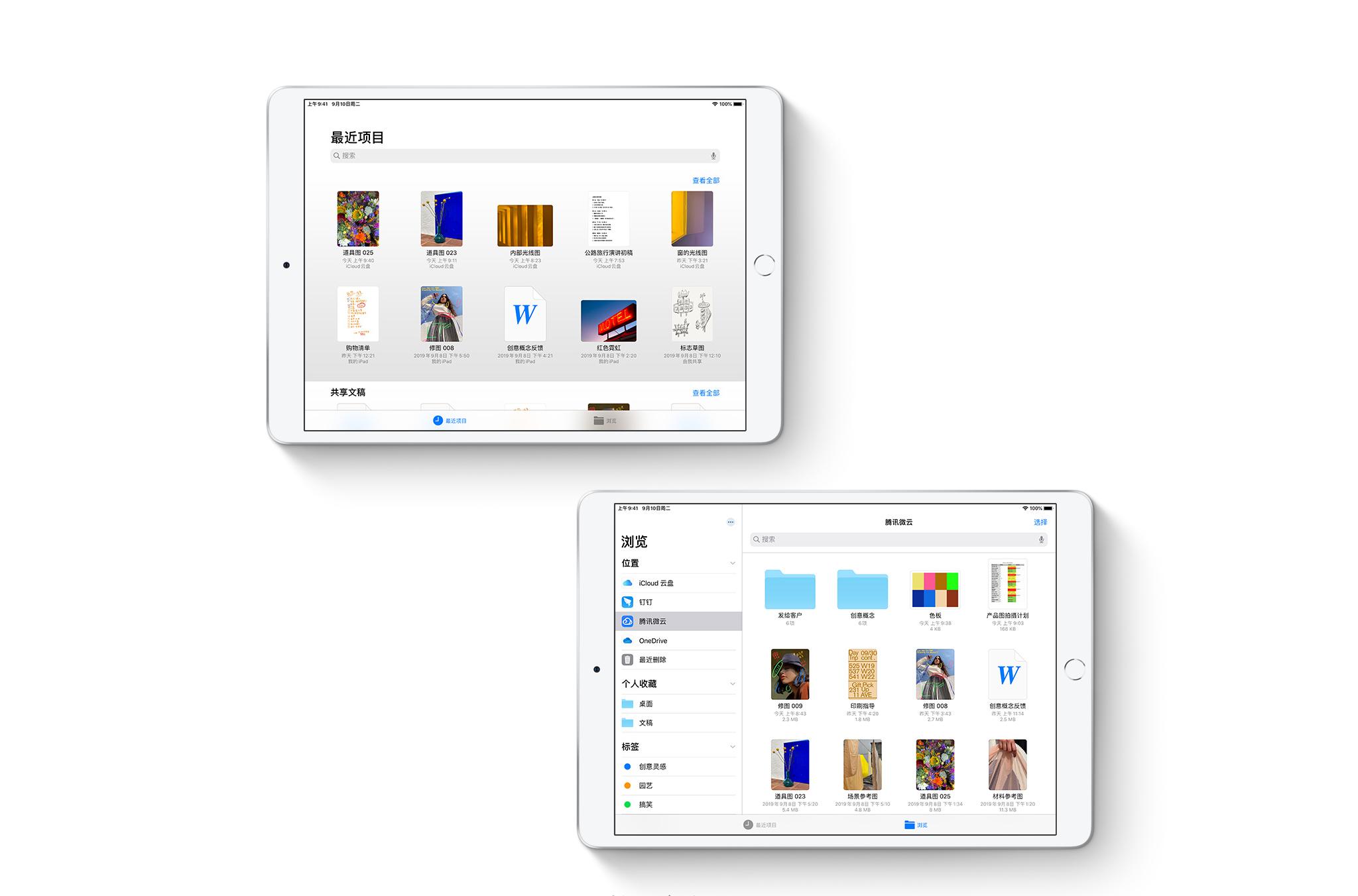 iPad与Windows传输文件的最佳姿势