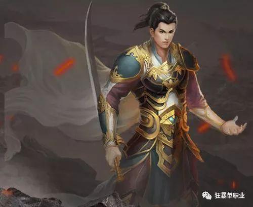 1.76诛仙黄金热血征战不朽传奇,热血传奇