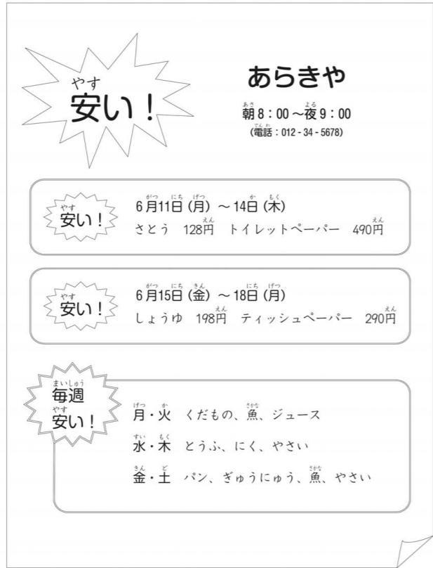 Qv6xoj.jpg