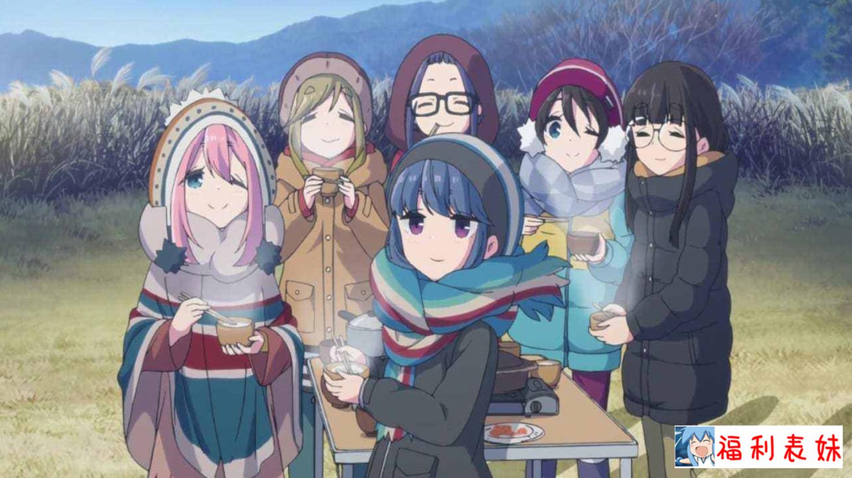 户外野营乐趣多 浅析漫画《摇曳露营》为何在日本人气爆红