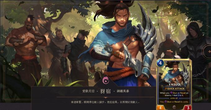 拳頭(tou)設計師︰卡牌新作《Legends of Runeterra》背後(hou)的故(gu)事