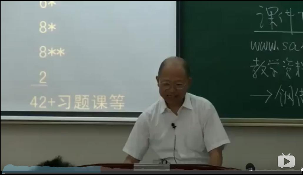 【钢结构基本原理】 主讲:同济大学 陈以一 赵宪忠 教授