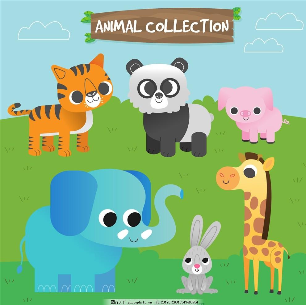 小动物歌曲
