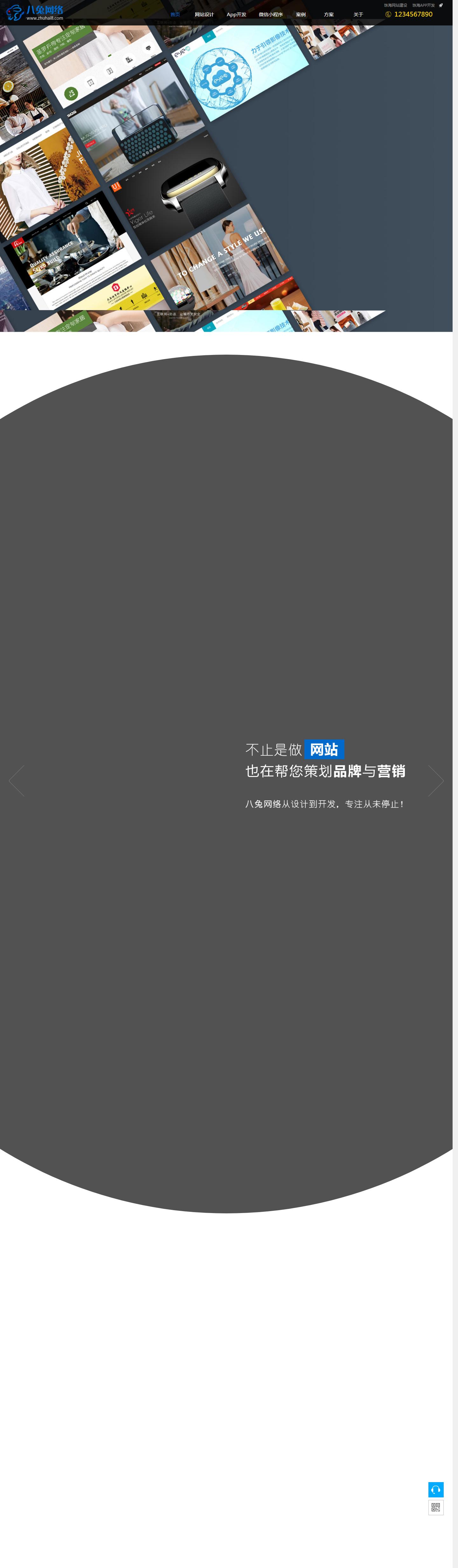 大气高科技感自适应网站建设网络公司网站源码 帝国cms7.5内核插图