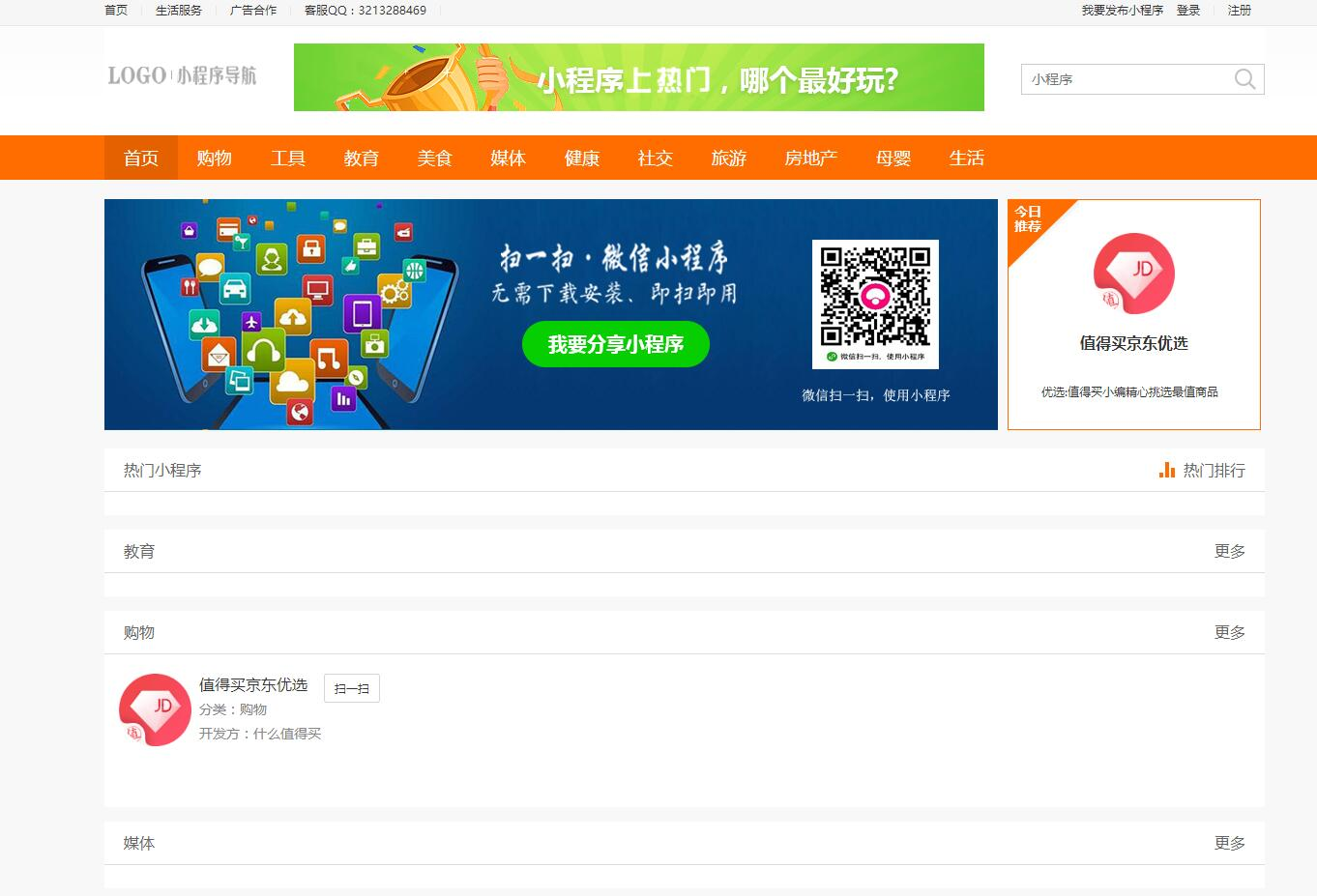 图片[1]-乐尚商城开源电商平台系统源码V2.4.3-99资源网