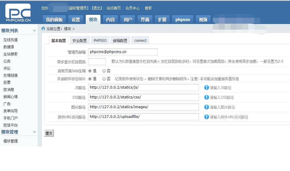 乐尚商城开源电商平台系统源码V2.4.3插图1