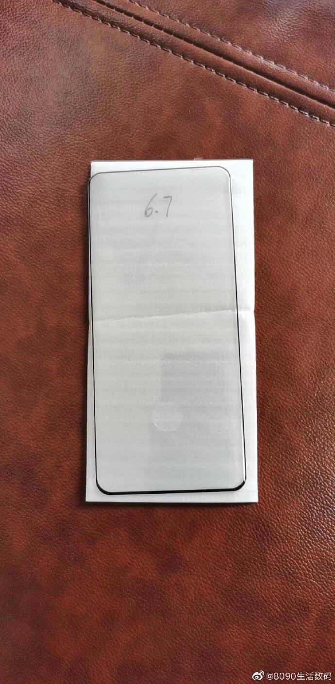 三星Galaxy S20系列屏幕保护膜曝光:确认6.2/6.7/6.9英寸三款-玩懂手机网 - 玩懂手机第一手的手机资讯网(www.wdshouji.com)