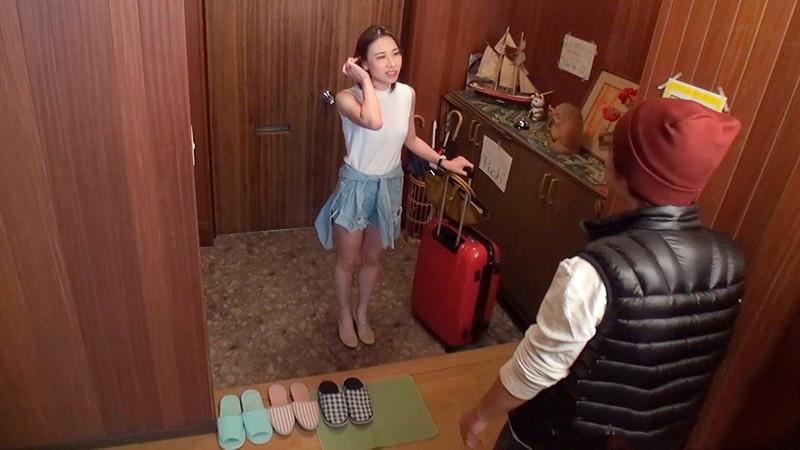 图片[1]-林美玲 中文车 滴滴滴-福利巴士
