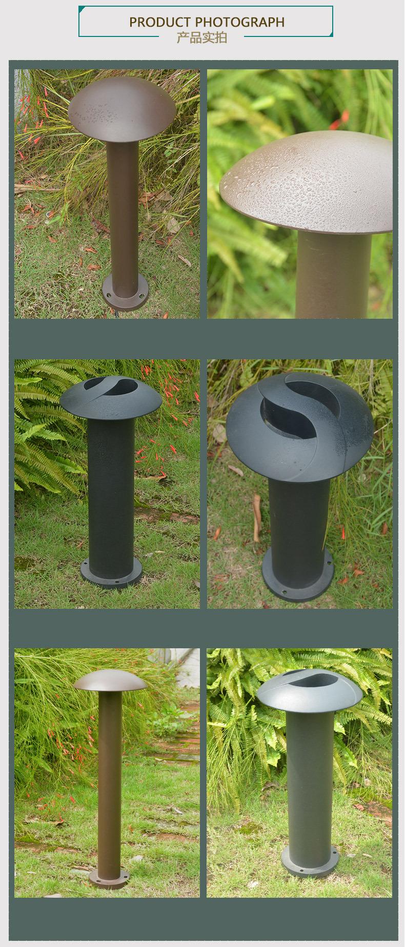 HGCPD-019 蘑菇型草帽型户外庭院别墅小区公园防水防锈LED草坪灯产品实拍