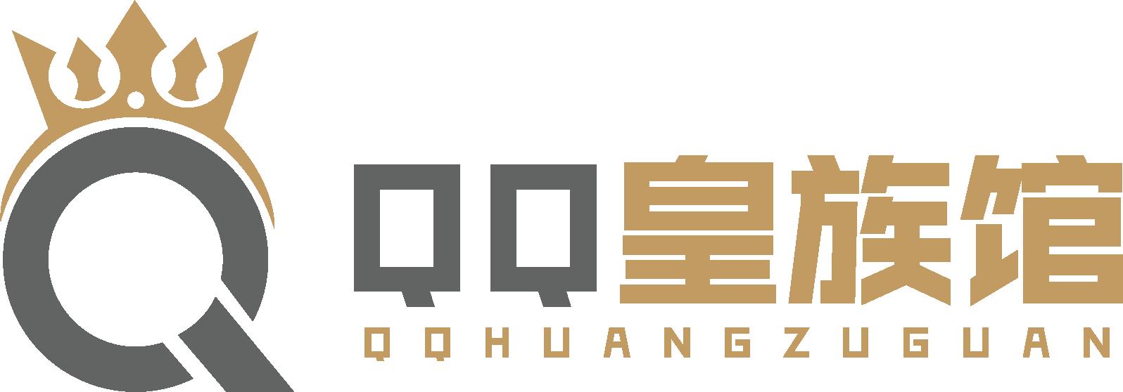 QQ皇族馆-从未放弃专注分享小欧K娱乐网QQ技术教程!