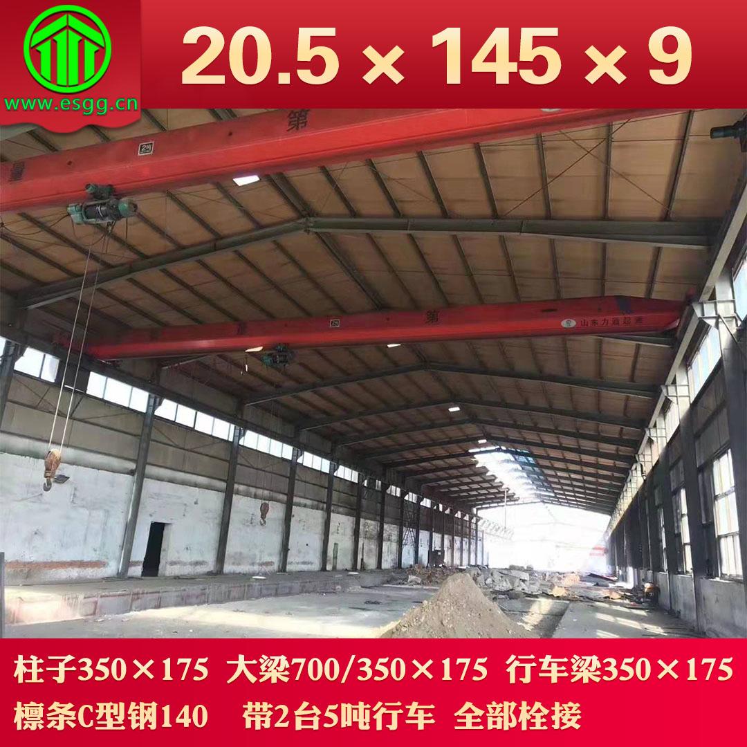 出售行车房20.5米宽X145米长X9米