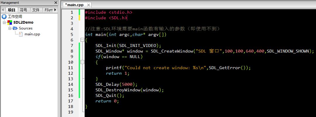 测试SDL2配置环境.png