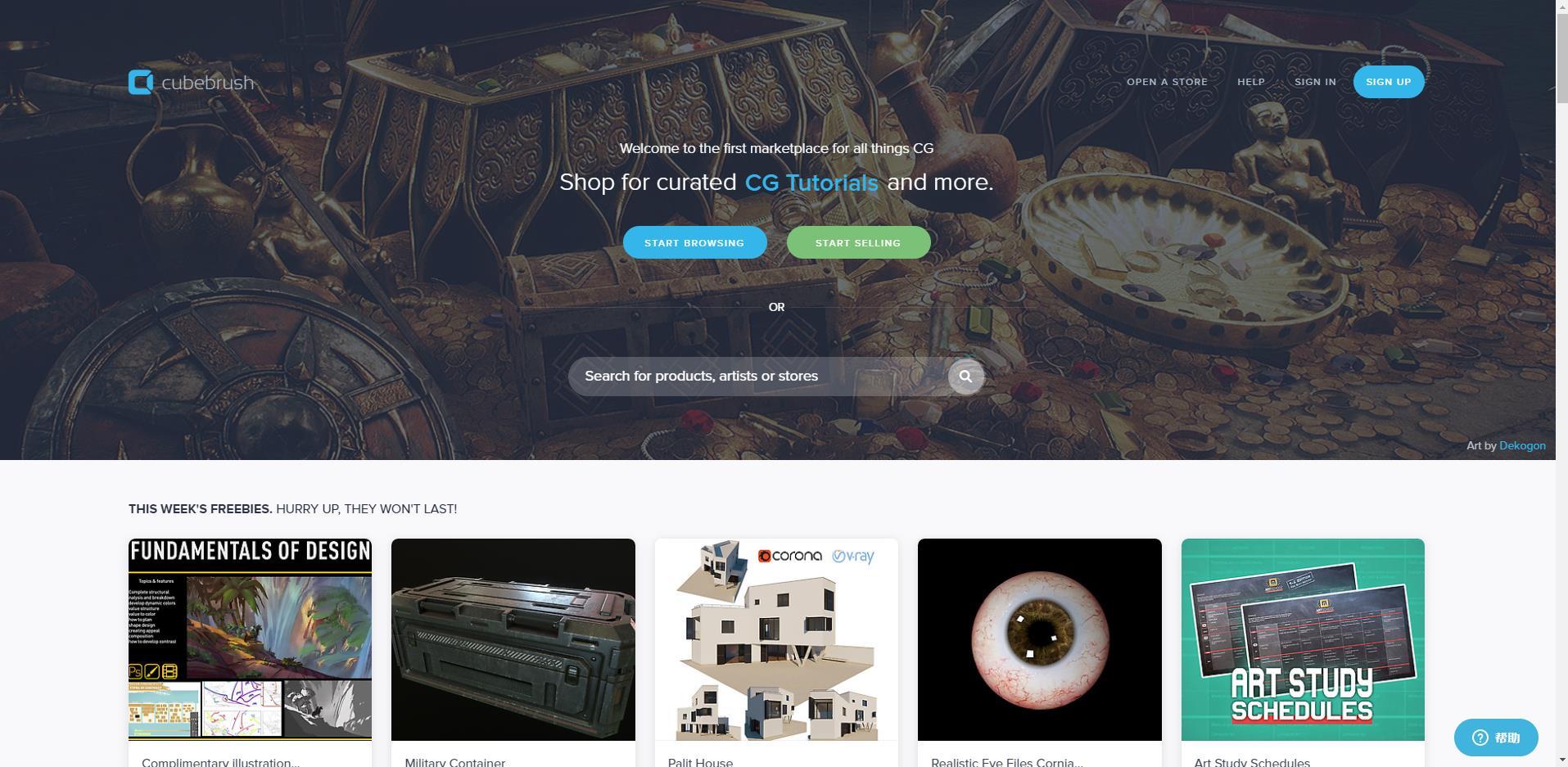Cubebrush:在线CG资源分享平台