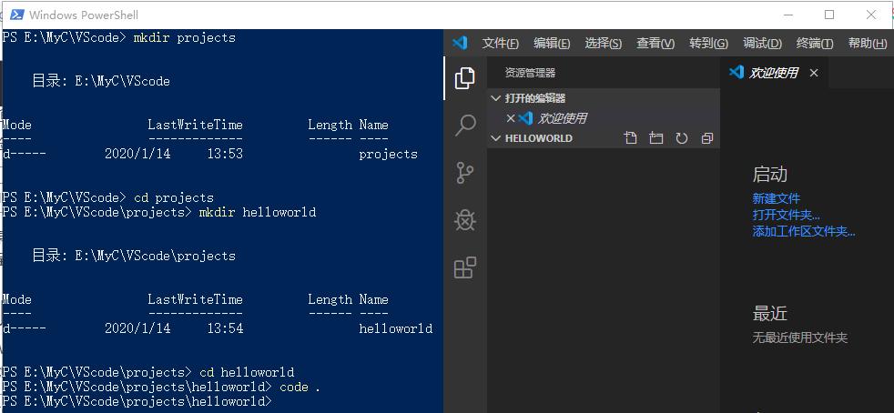 该文件夹中打开VS Code.png