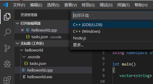 C++(GDB/LLDB).png