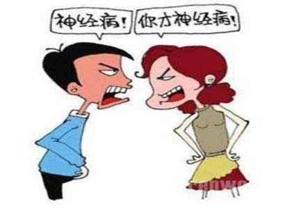 相互利用不是合作,彼此成就才是(结婚结仇!合伙合祸!中国式合作杯具,拜拜!)