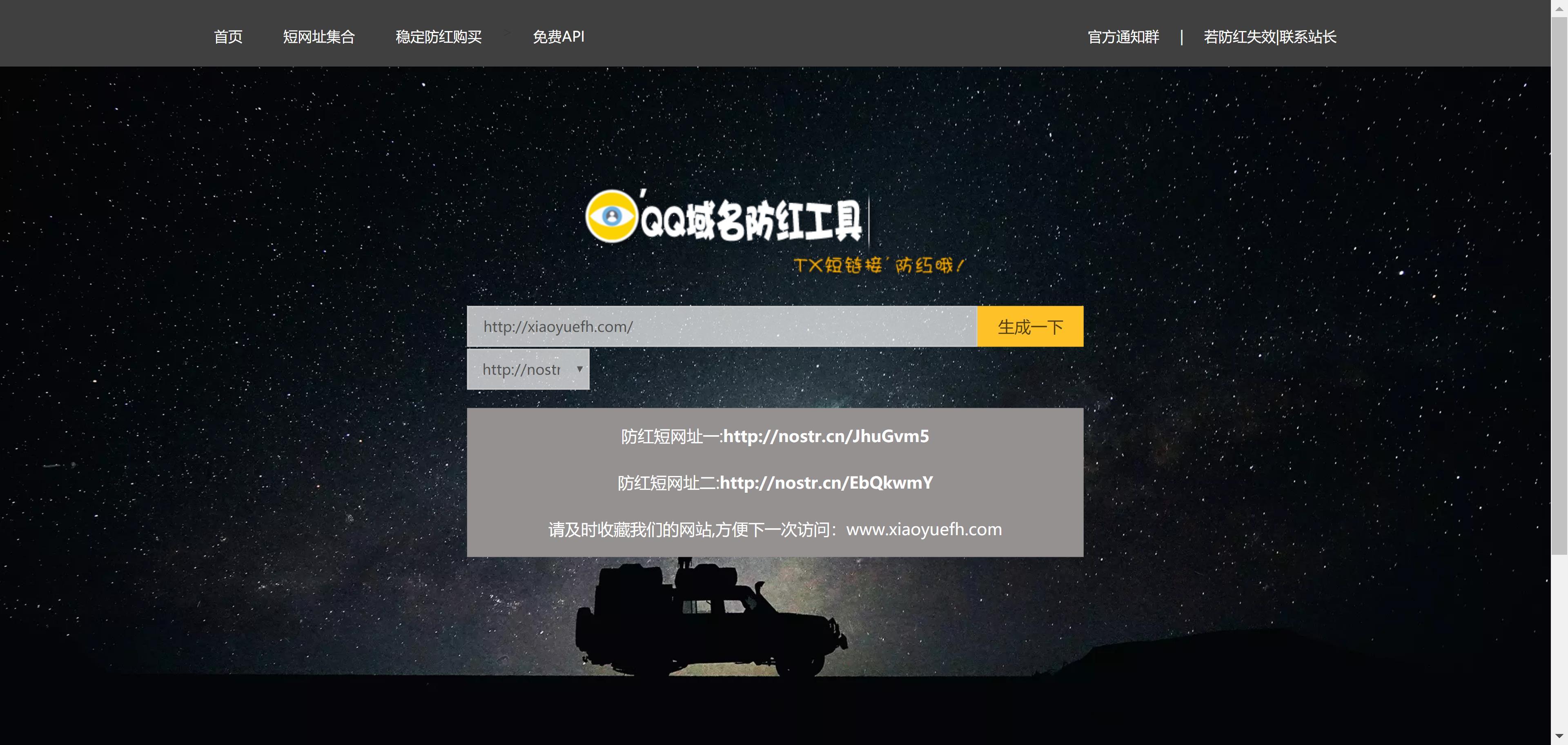 小月防红PHP网站系统源码