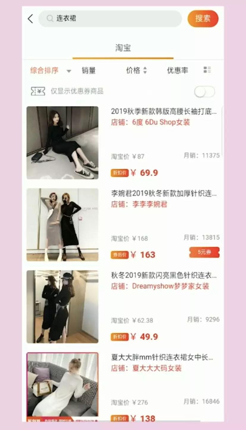 640 看图王.web(3)