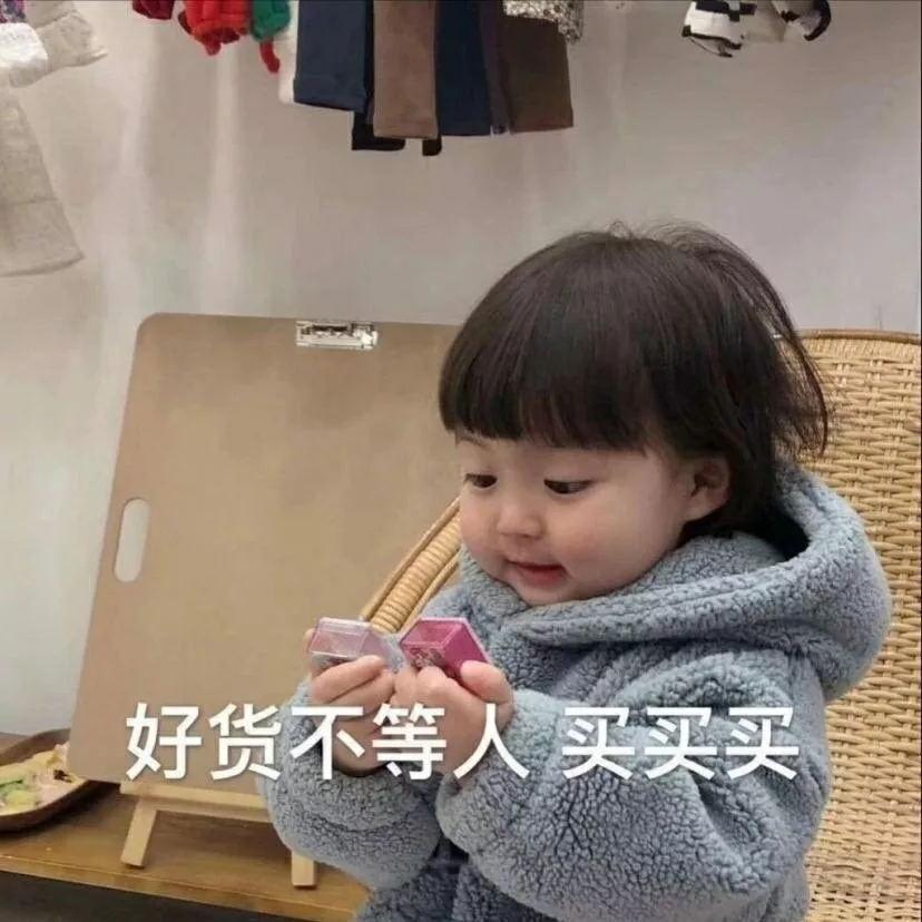 640 看图王.web(2)