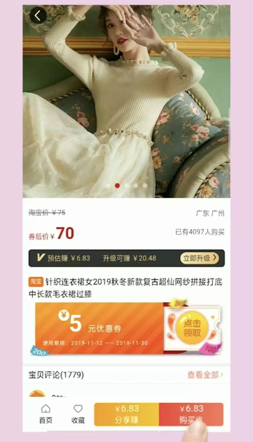 640 看图王.web(4)
