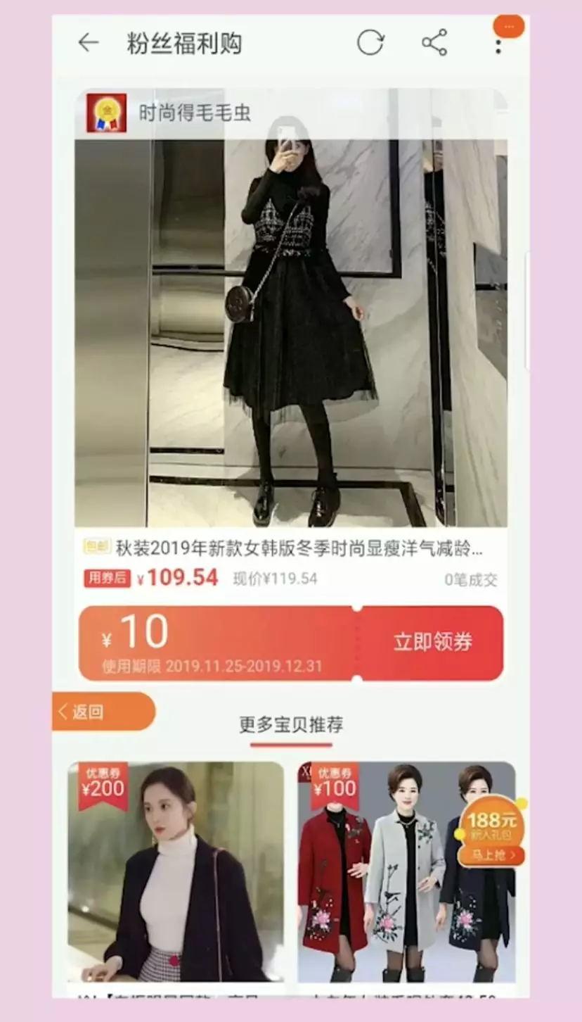 640 (2) 看图王.web