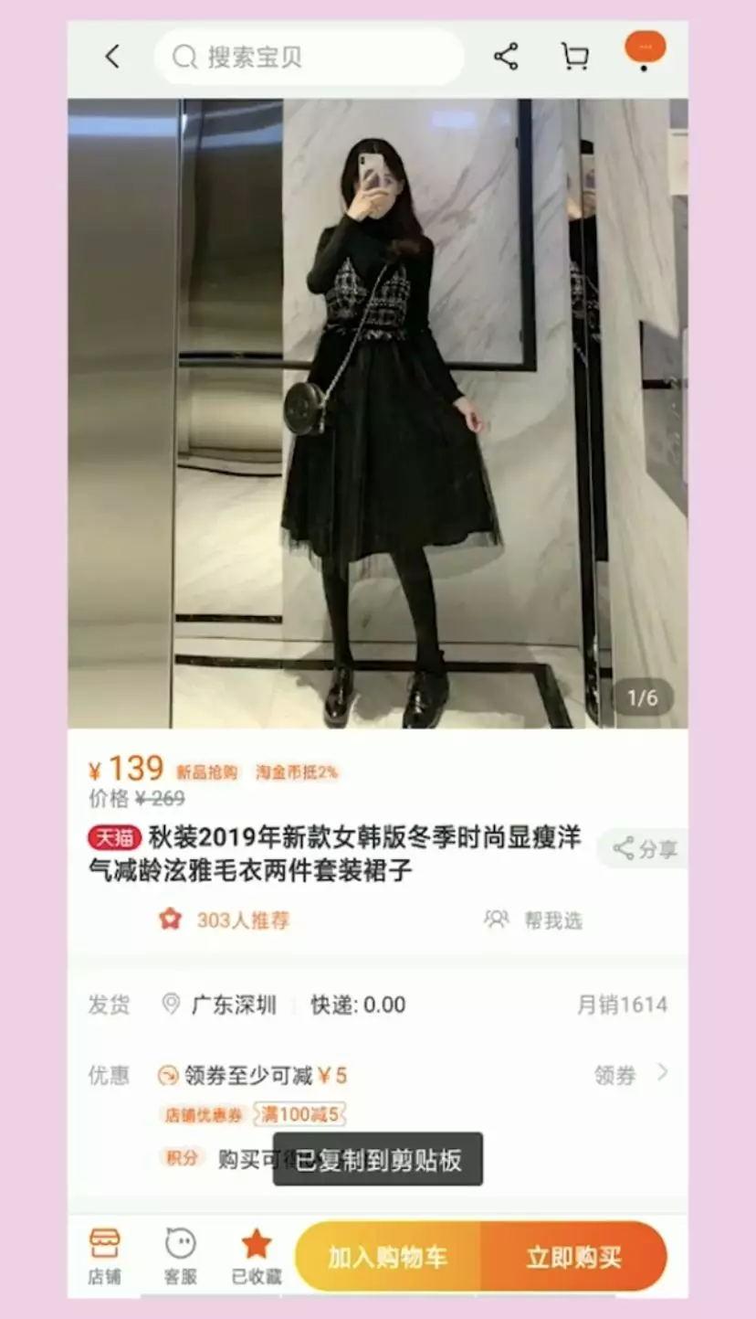 640 (1) 看图王.web