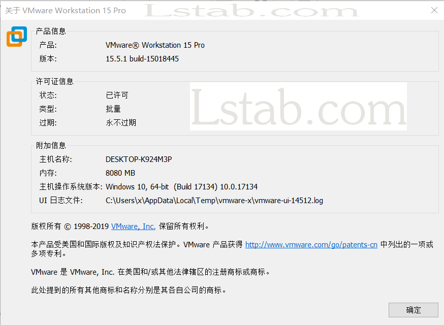 VMware Workstation15.5.1官方试用地址(附激活码)
