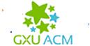广西大学ACM-ICPC竞赛论坛