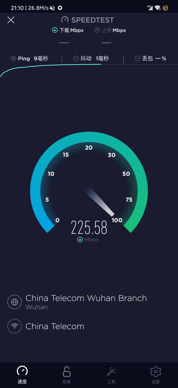 Speedtest网速测试v4.5.20专业版