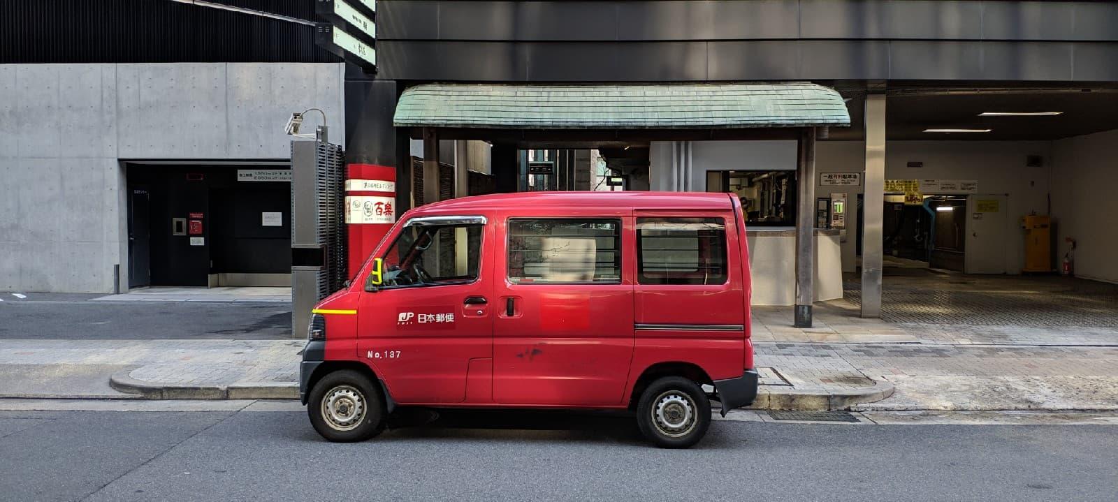 一人の体験2.0(二)——大学生穷游日本2019