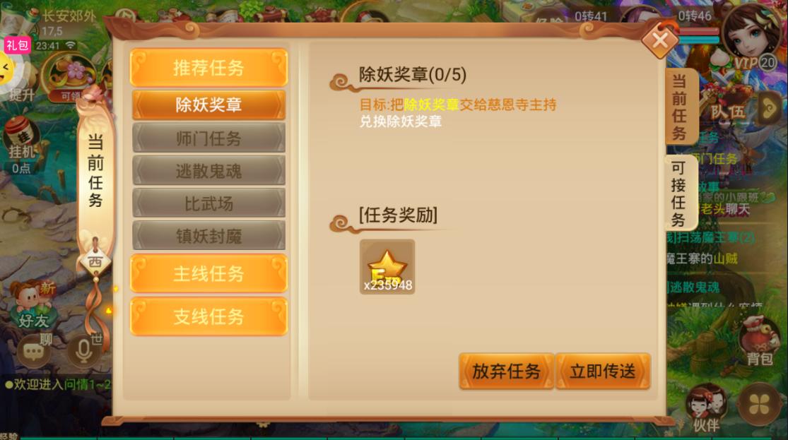 如何根据游戏版本选择对应的助手