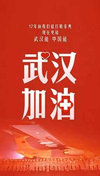 http://tva3.sinaimg.cn/mw690/0060lm7Tly1fuspp19124g304608cgm7.gif
