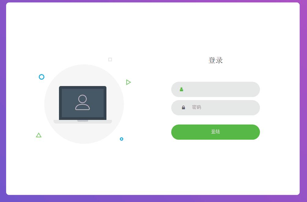 搏天短網址生成源碼v3.1