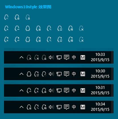 腾讯 QQ v9.3.8.27381 清爽纯净安装版――只为沟通而生!