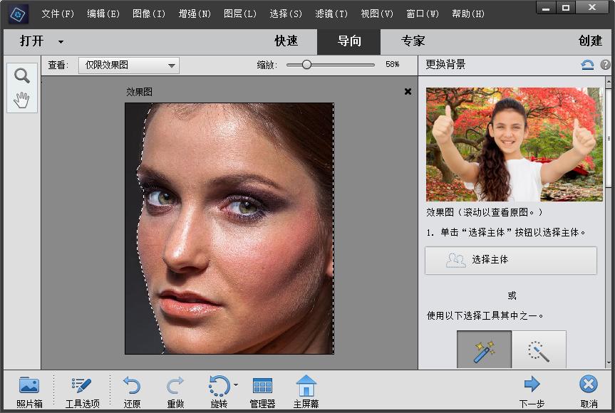 Photoshop Elements 2020简化版本 内置各种黑科技-52资源网